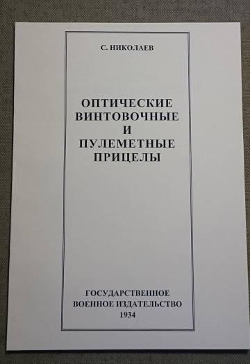 http://s8.uploads.ru/t/1XiQN.jpg