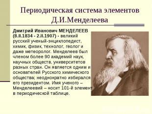 http://s8.uploads.ru/t/25yWk.jpg