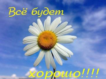 http://s8.uploads.ru/t/29uoK.jpg