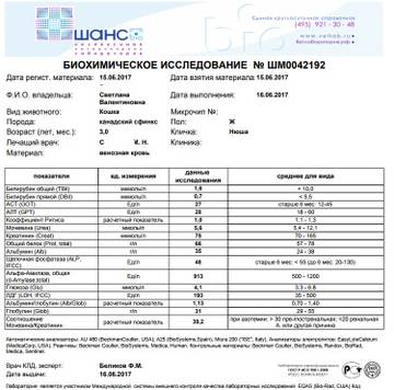 http://s8.uploads.ru/t/2Df01.jpg