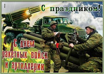 http://s8.uploads.ru/t/2G4pt.jpg