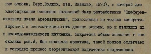 http://s8.uploads.ru/t/2I36S.jpg