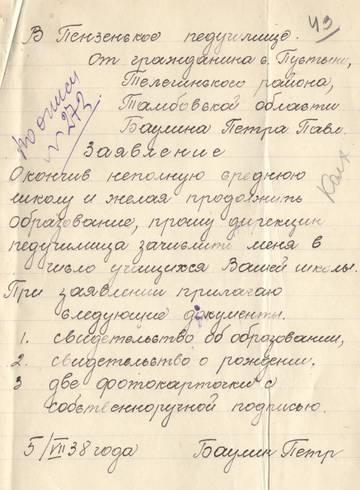 http://s8.uploads.ru/t/2owzk.jpg