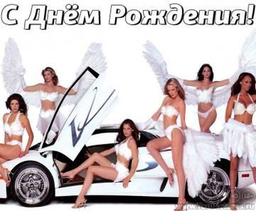 http://s8.uploads.ru/t/2xZQc.jpg