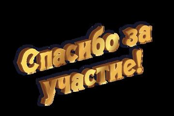 http://s8.uploads.ru/t/3CoEB.png