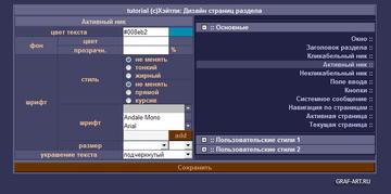 http://s8.uploads.ru/t/3LCkK.png