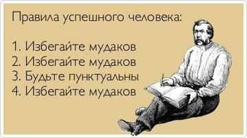 http://s8.uploads.ru/t/3WlkO.jpg