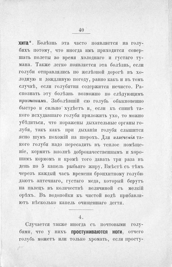 http://s8.uploads.ru/t/3bcm2.jpg