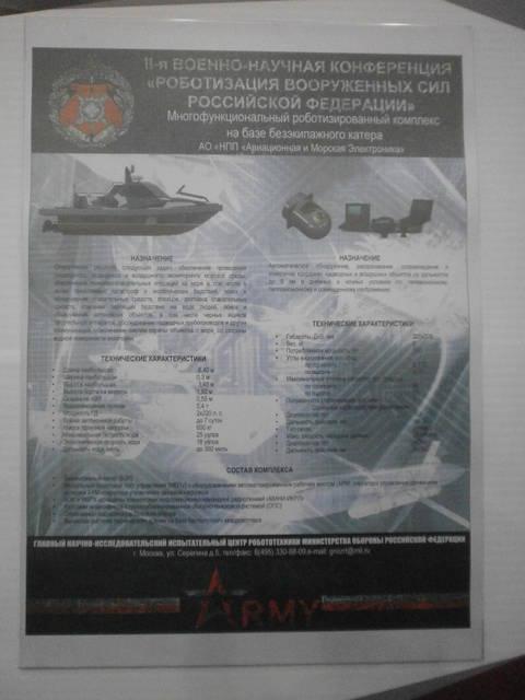 http://s8.uploads.ru/t/3wGop.jpg