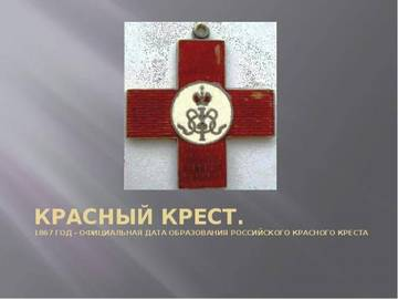 http://s8.uploads.ru/t/42k5R.jpg