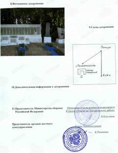 http://s8.uploads.ru/t/45YJo.jpg