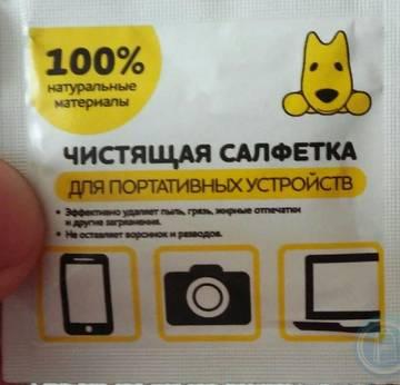 http://s8.uploads.ru/t/4M35s.jpg