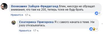 http://s8.uploads.ru/t/4Mqx6.png