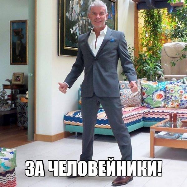http://s8.uploads.ru/t/4YNSZ.jpg