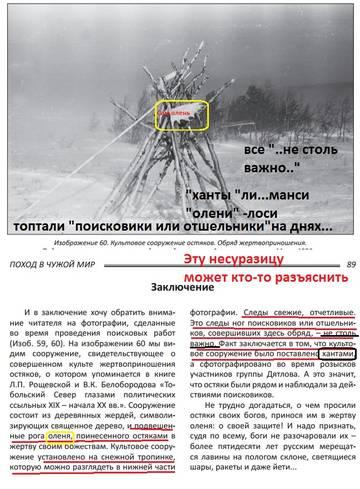 http://s8.uploads.ru/t/4fJiz.jpg