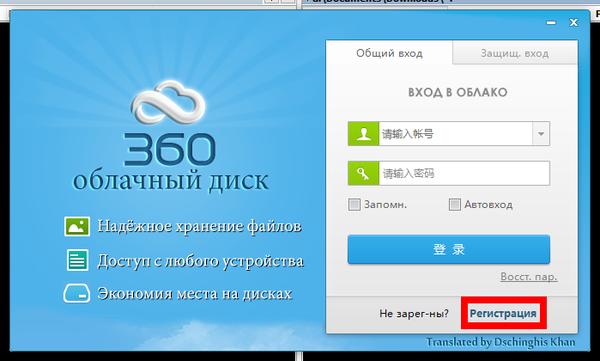 http://s8.uploads.ru/t/4kcsR.png
