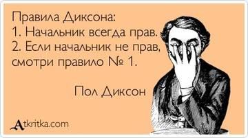 http://s8.uploads.ru/t/59VYn.jpg