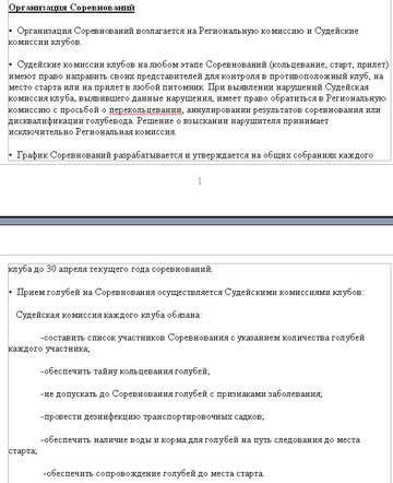 http://s8.uploads.ru/t/5FRMc.png