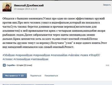 http://s8.uploads.ru/t/5LDY4.jpg