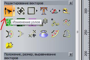 http://s8.uploads.ru/t/5ZwGB.jpg