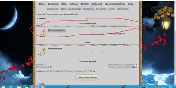 http://s8.uploads.ru/t/5cdBw.png
