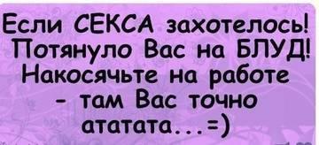 http://s8.uploads.ru/t/5iW6G.jpg