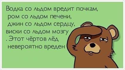 http://s8.uploads.ru/t/68HZe.jpg