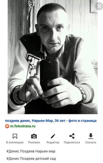 http://s8.uploads.ru/t/6BPSj.jpg
