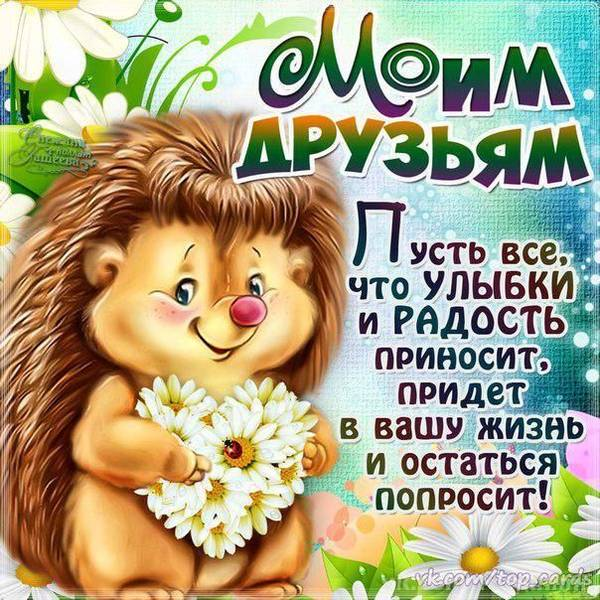 http://s8.uploads.ru/t/6HWJL.jpg