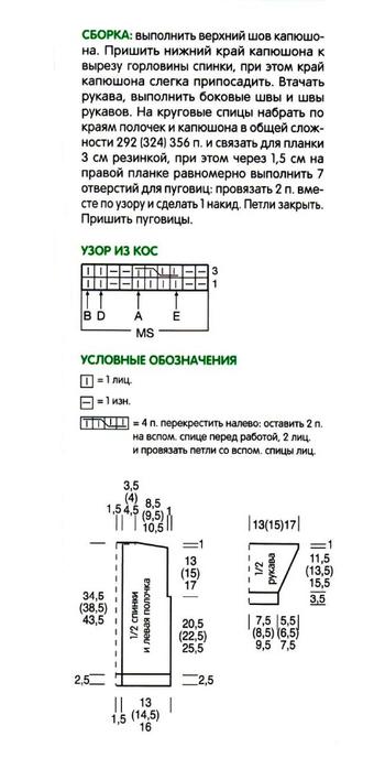 http://s8.uploads.ru/t/6LayY.jpg
