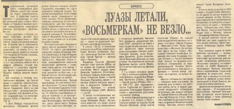http://s8.uploads.ru/t/6Yuz0.jpg