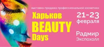http://s8.uploads.ru/t/6tDZ0.jpg