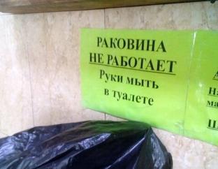 http://s8.uploads.ru/t/7Ej3t.png