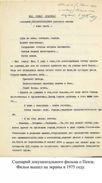 http://s8.uploads.ru/t/7GNI3.jpg