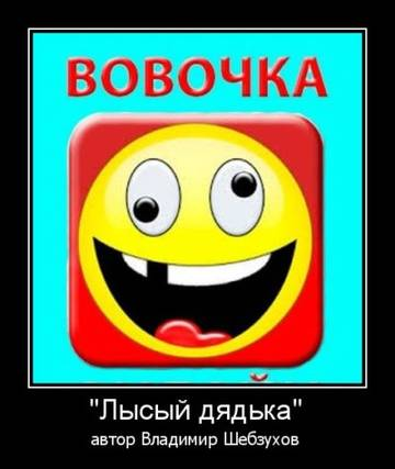 http://s8.uploads.ru/t/7HrcK.jpg