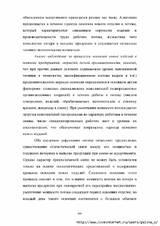 http://s8.uploads.ru/t/7N6Vi.jpg