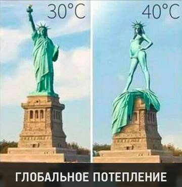 http://s8.uploads.ru/t/7fhJ1.jpg