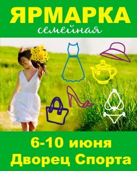 http://s8.uploads.ru/t/7laxy.jpg