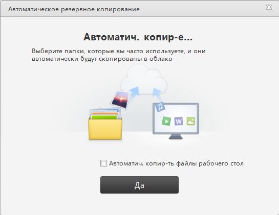 http://s8.uploads.ru/t/839bd.png