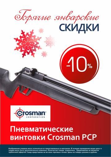 http://s8.uploads.ru/t/83YpT.jpg