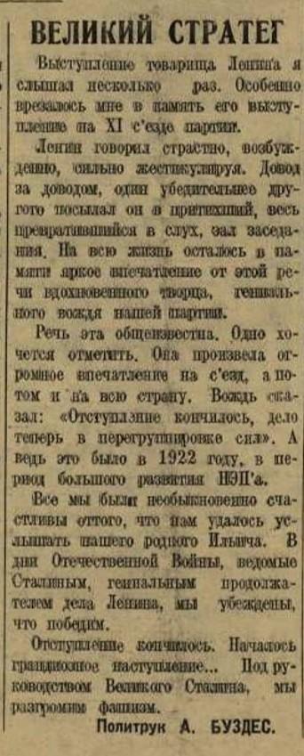 http://s8.uploads.ru/t/841Pz.jpg