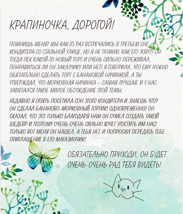 http://s8.uploads.ru/t/8UReq.jpg