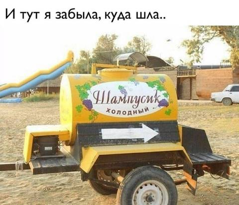 http://s8.uploads.ru/t/8W9vo.jpg