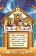 http://s8.uploads.ru/t/8qjAT.jpg