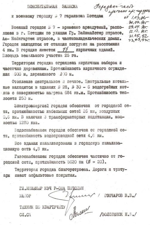 http://s8.uploads.ru/t/8tpo7.jpg