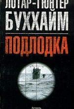 http://s8.uploads.ru/t/8zbH5.jpg