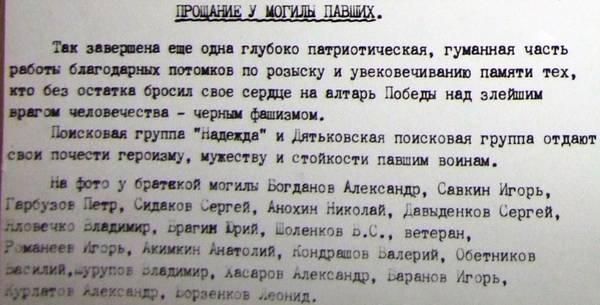 http://s8.uploads.ru/t/8zwC0.jpg