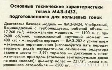 http://s8.uploads.ru/t/90jVh.jpg
