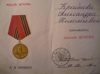 http://s8.uploads.ru/t/935mt.jpg