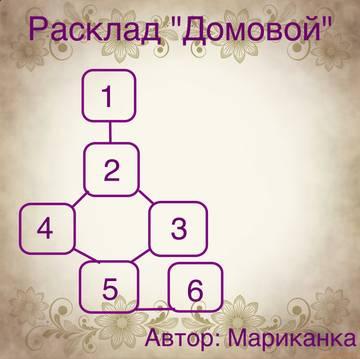 http://s8.uploads.ru/t/9ItnQ.jpg